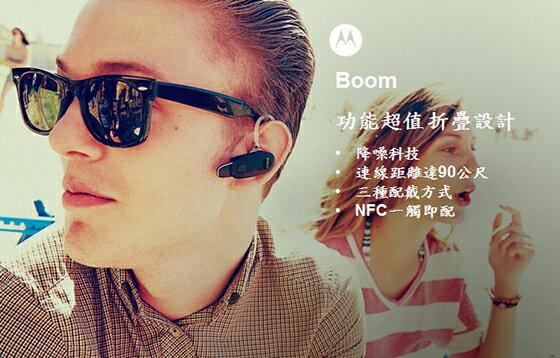 MOTO Boom 折疊耳掛式藍牙耳機 耳塞 入耳式 藍芽耳機