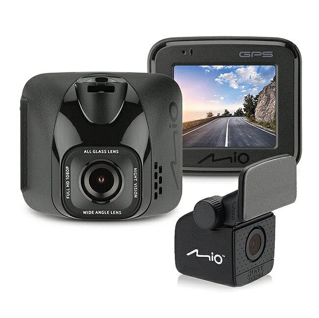 免運【送32G+原廠支架+靜電貼】Mio C570D SONY星光級1080P雙鏡頭 GPS行車紀錄器 C570+A30【禾笙科技】