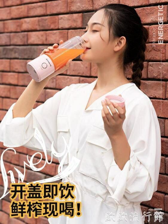 榨汁杯 志高便攜式榨汁機全自動家用多功能小型水果充電迷你電動炸果汁杯 交換禮物 雙十二購物節