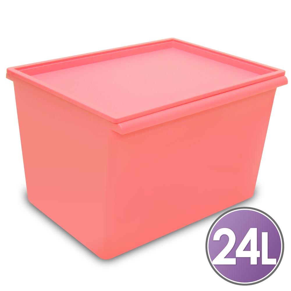 WallyFun 亮彩掀蓋整理箱 -24L (粉/藍/綠)
