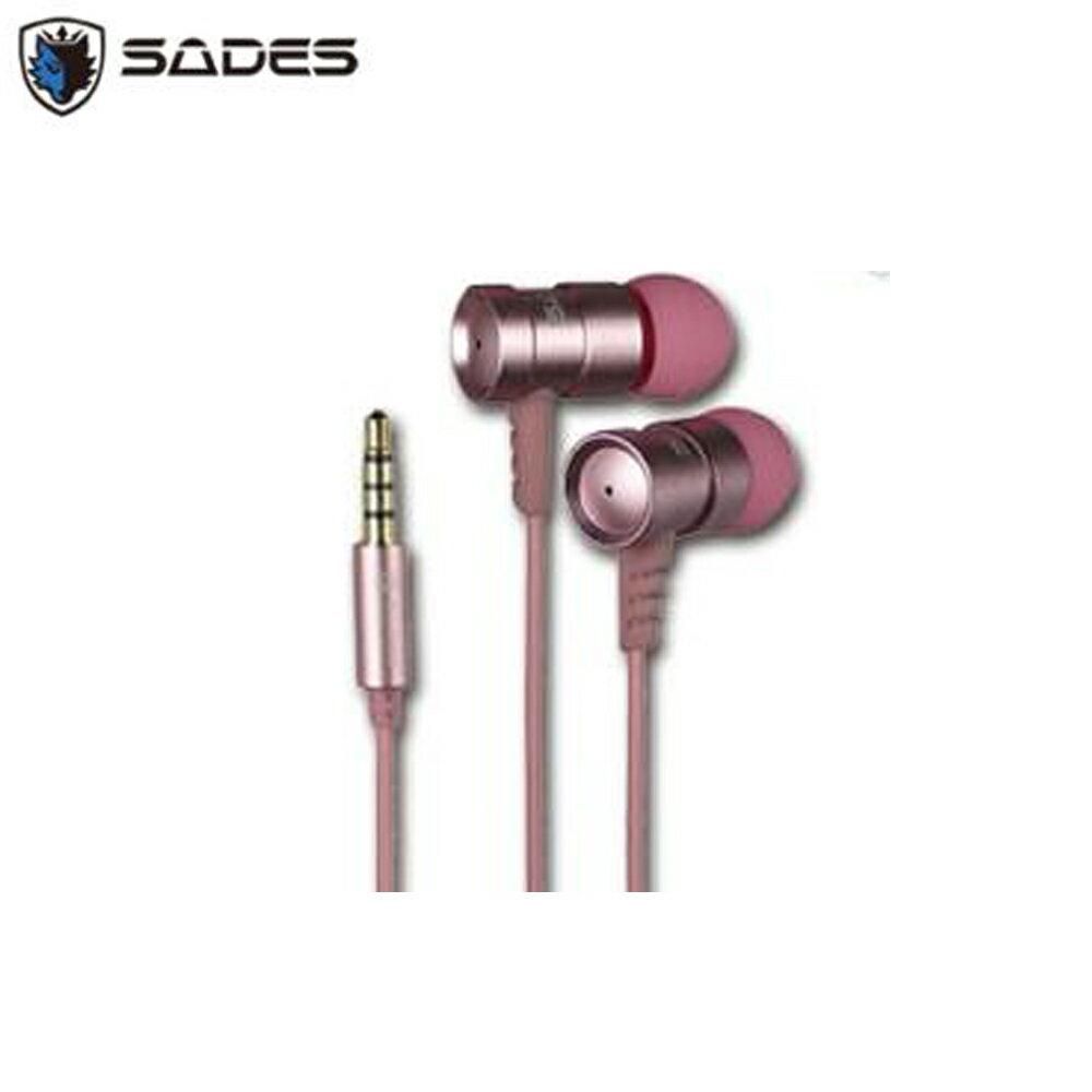 ~DR.K 3C~SADES 賽德斯 WINGS 狼翼 入耳式鋁合金電競耳機贈7~11 1