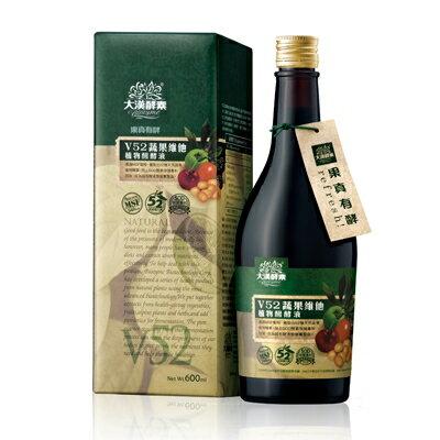 永大醫療~大漢酵素V52蔬果維他植物醱酵液600ML/每罐特價980元