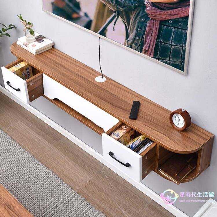 電視櫃 實木窄壁掛式簡約現代懸掛墻上臥室小戶型北歐機頂盒架 閒庭美家