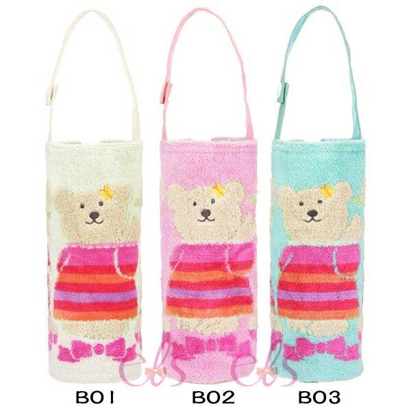 RAINBOW BEAR 彩虹熊 水壺拉鍊手提袋 B01  B02  B03 三款供選 ~