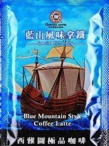 西雅圖藍山風味拿鐵咖啡21g(50入)(袋裝)