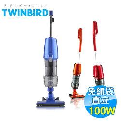 Twinbird 吸拖2用 直立式吸塵器 TC-5119B/R