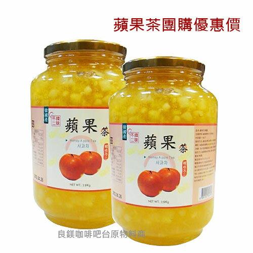 《韓味不二》韓國原裝進口-蜂蜜蘋果茶/1.9Kg(團購優惠價)6罐/箱