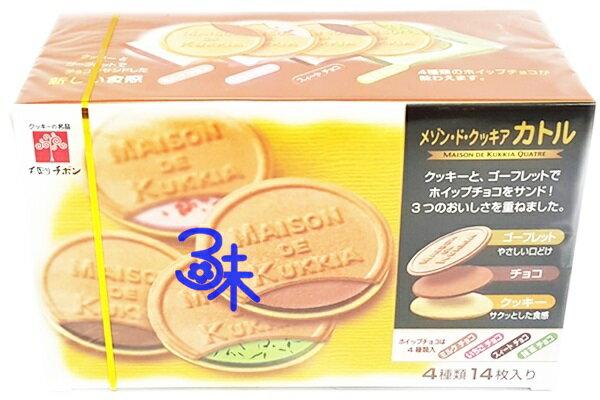 ^( ^) TIVON 稀凡 夢野 四色法蘭酥餅乾 1盒 93.6 公克  146 元 ~