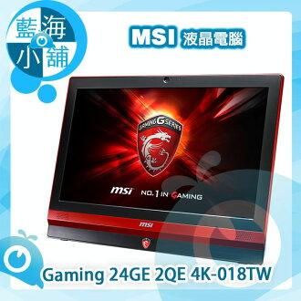 MSI 微星 Gaming 24GE 2QE 4K-018TW 液晶AIO電腦 i7四核SSD獨顯Win10液晶電腦 頂級4K UHD IPS螢幕