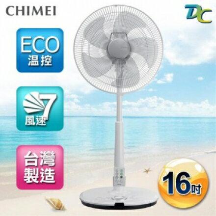 CHIMEI 奇美 DC智能立扇 DF16D0ST/DF-16D0ST/ECO智能溫控/七段風速