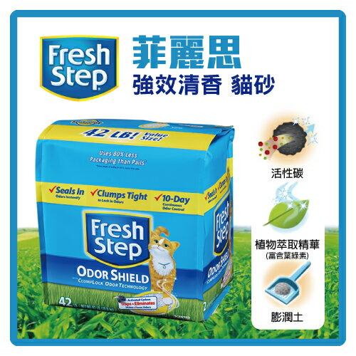 【力奇】Fresh Step 菲麗思 強效清香 貓砂 42LB/磅 -900元【夾鍊式塑膠袋包裝】(G632A01-1)