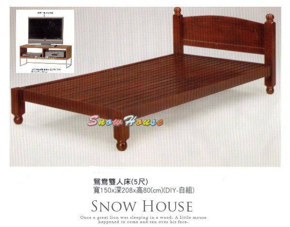 ╭☆雪之屋居家生活館☆╯A440-075尺鴛鴦雙人床床板床架DIY自組