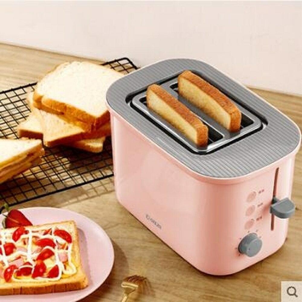 面包機 烤面包機家用自動2片多功能早餐多士爐吐司機 全館85折起 JD