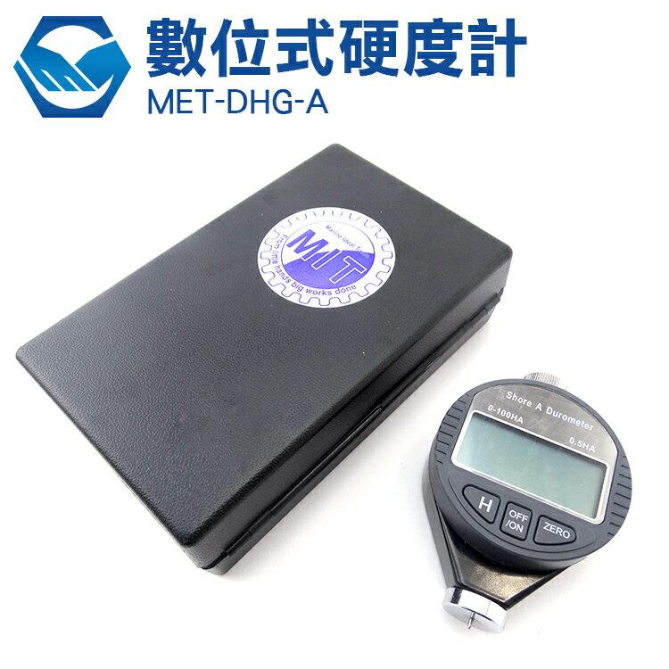 橡膠硬度計 硬度試驗機 硬度量測設備 塑膠測量 歸零 LCD螢幕 MET-DHG-A