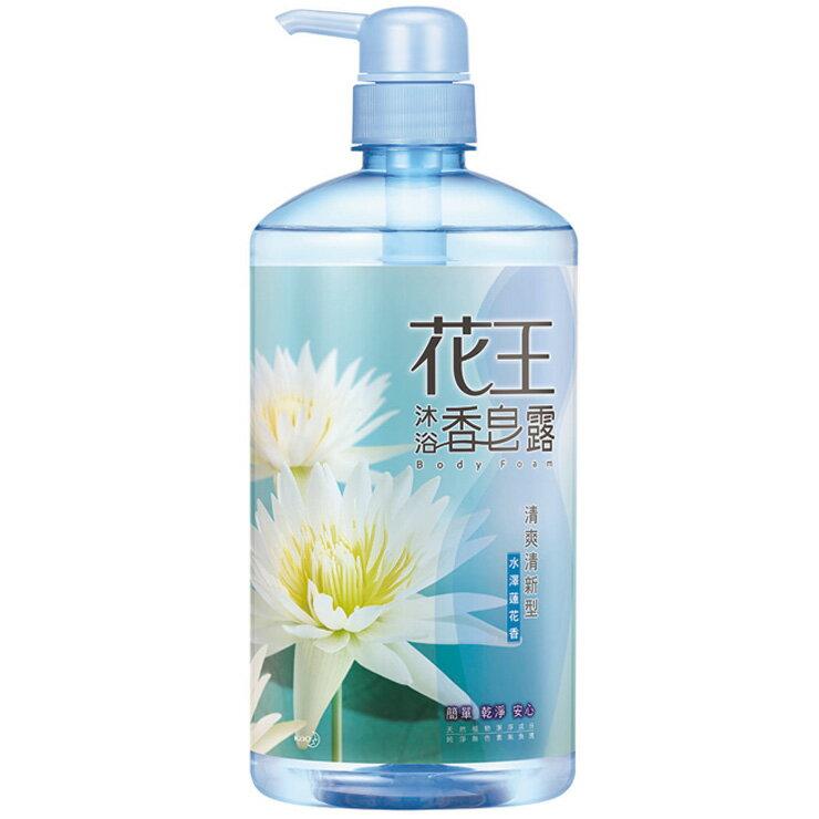 花王 沐浴香皂露 清爽清新型 水澤蓮花香 750ml