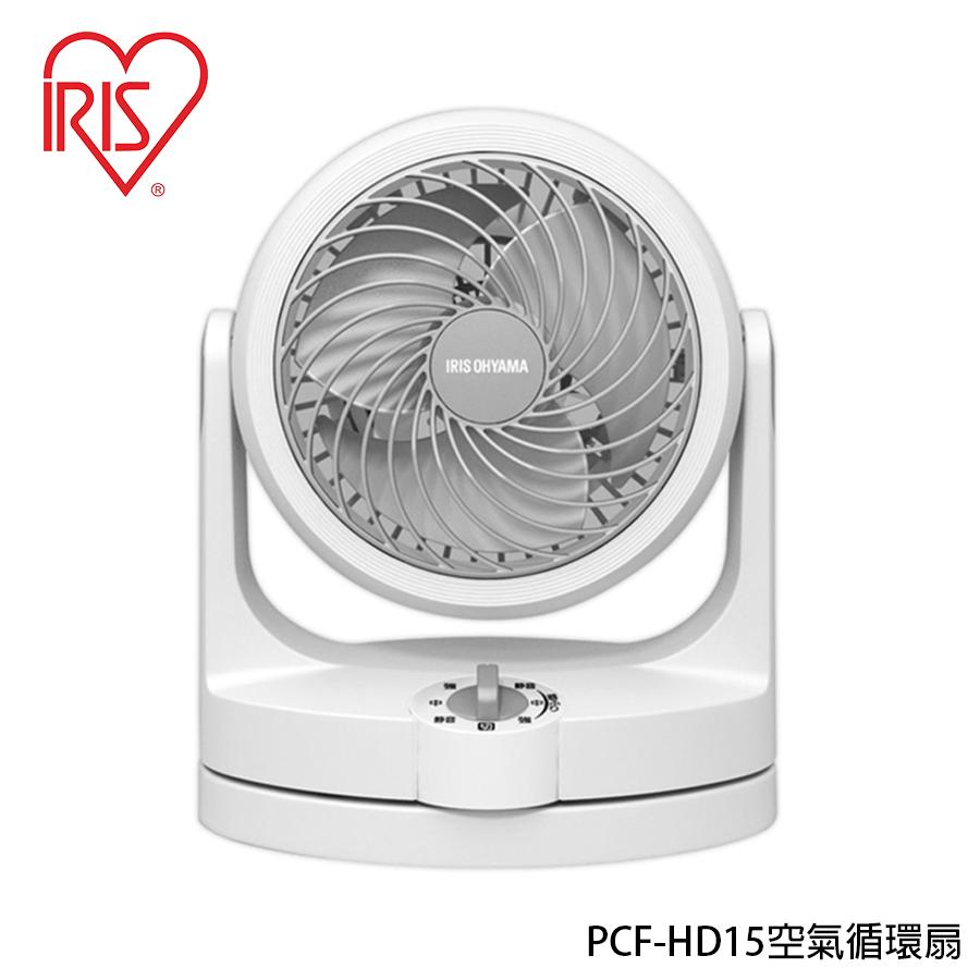 日本IRIS 6吋空氣循環扇 PCF-HD15