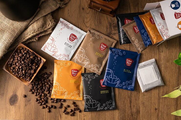 經典曼巴風味濾掛式咖啡 10入/盒