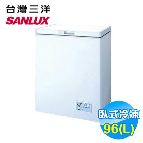 三洋 SANYO 96公升 上掀式冷凍櫃 SCF-96T 【送標準安裝】