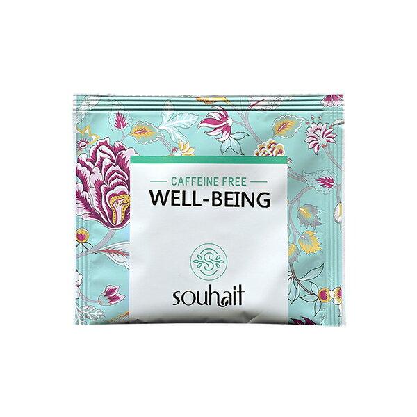 試喝包 Souhait Tea微焙薰衣草法式花草茶 - Well-being 平安順遂 1