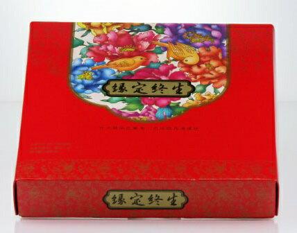 [優惠量]禮餅盒1斤 / 花樣年華 / 300個