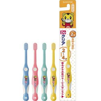 三詩達 巧虎幼兒牙刷 1入 軟性毛 (2-4歲)