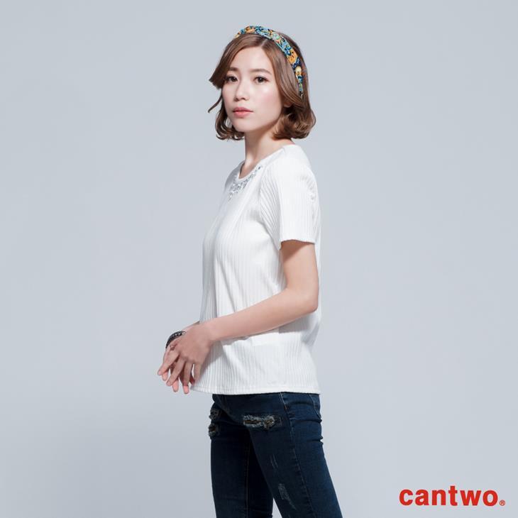 cantwo顯瘦彈性直條紋短袖上衣(共三色) 2