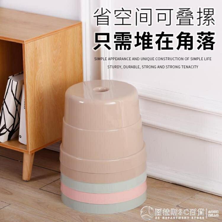 加厚塑料小凳子家用茶幾矮凳客廳成人換鞋凳浴室兒童板凳圓凳板凳 摩登生活