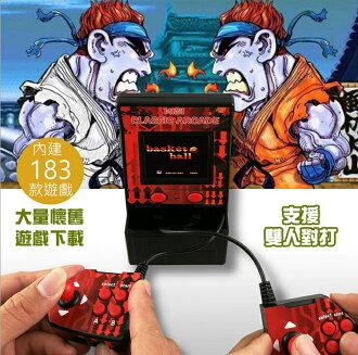 迷你 双人摇杆 电玩游戏机 游戏街机 183游戏 支援记忆卡下载游戏 怀旧游戏