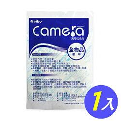 aibo 吸濕除霉乾燥劑 1入 乾燥包 除濕包 除溼包 防霉包 相機 攝影器材 防潮袋 除濕袋 防潮包