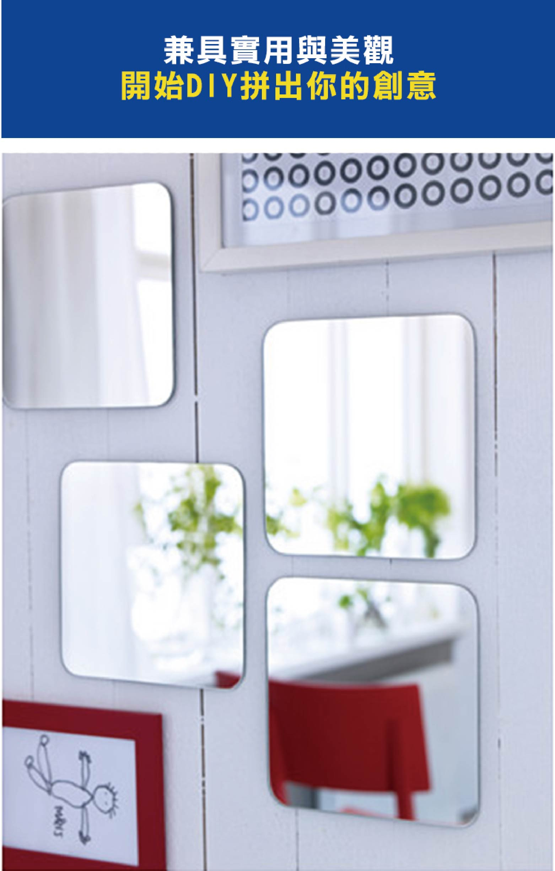 『百寶袋』鏡貼 全身鏡 方塊鏡 牆面鏡 站立鏡 鏡面貼自拍鏡 牆鏡 穿衣鏡 連身鏡【BE043】 6