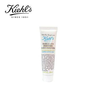 Kiehl`s 契爾氏 亞馬遜白泥淨緻毛孔洗面乳30ml 一條