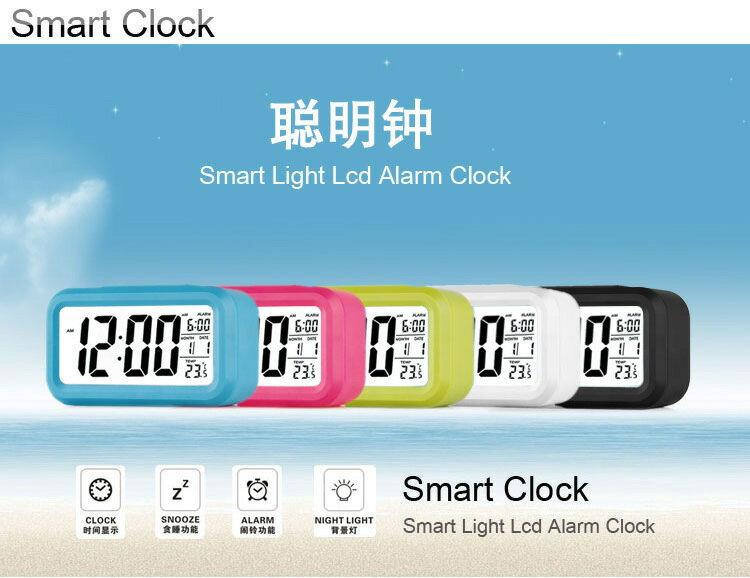 磨砂色鬧鐘 升級溫度版 靜音時鐘 電子鐘 光感鬧鐘 貪睡 聰明鐘 超大字幕 時尚 LED鬧鐘
