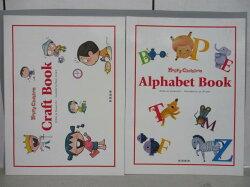 【書寶二手書T7/語言學習_PMV】Craft Book_Alphabet Book_共2本合售
