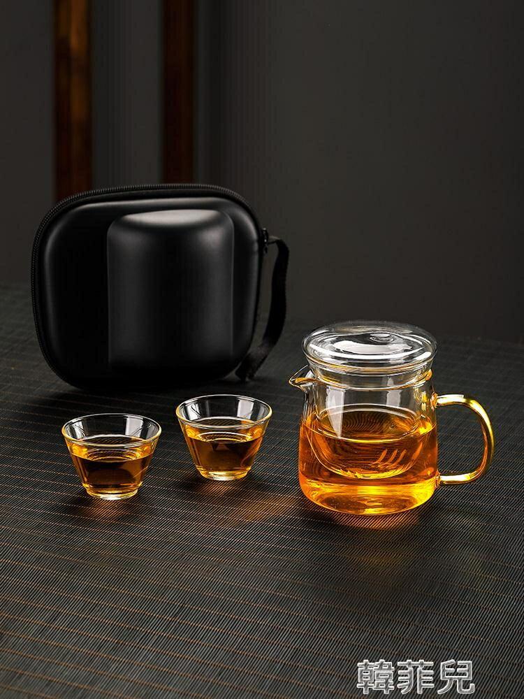 快客杯 玻璃旅行茶具套裝功夫快客杯一壺兩杯小套單人小號便攜泡茶壺茶杯