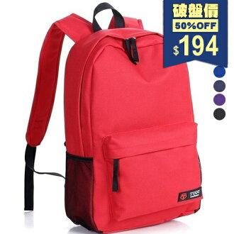 【全店5折】日系極簡風多色系後背包。/後背包( 包飾衣院 shape ) 【X1091】現貨+預購