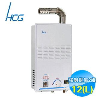 和成 HCG 12公升強制排氣熱水器 GH585K