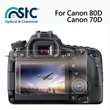 【STC】For Canon 80D / 70D - 9H鋼化玻璃保護貼