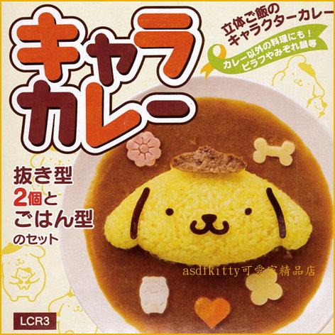 asdfkitty可愛家☆布丁狗半立體飯糰模型含起司壓模-咖哩飯.便當都好用-日本製