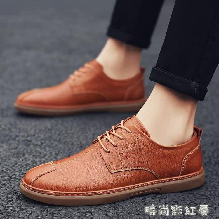 2020春季新款皮鞋男英倫時尚潮鞋男士真皮商務休閒鞋韓版系帶男鞋