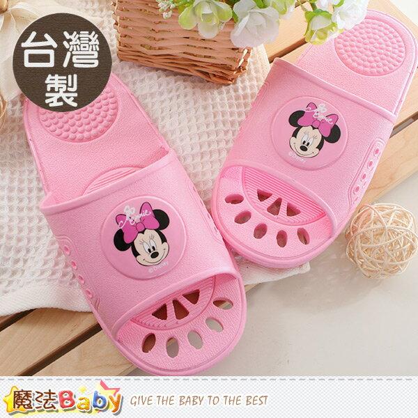 浴室拖鞋 台灣製迪士尼米妮授權正版 魔法Baby~sk0088
