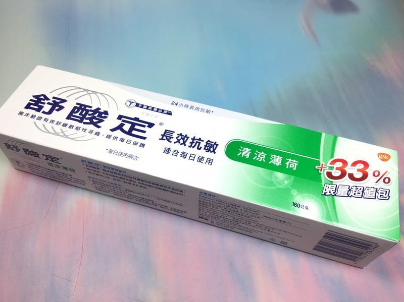 【八八八】e網購~【舒酸定 長效抗敏清涼薄荷牙膏+33%超值限量包160g】731946牙膏 口腔清潔 - 限時優惠好康折扣