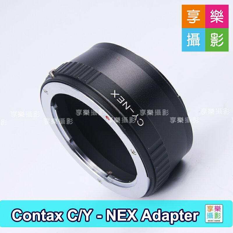 [享樂攝影]Caontax/Yashica 鏡頭轉接Sony E-mount 轉接環 無限遠可合焦 NEX A7 A7ii A7iii A6300 A9 A6300 A6500