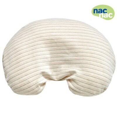 Nac Nac 有機棉多功能授乳枕『121婦嬰用品館』