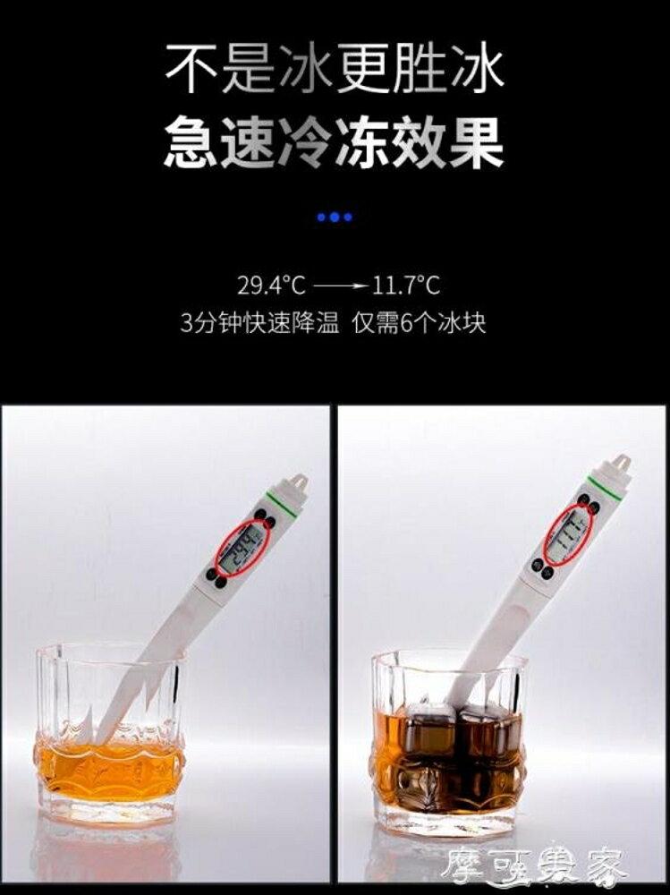 冰塊304不銹鋼冰粒金屬速凍冰塊冰酒石冰鎮飲料威士忌杯神器家用不化摩可美家