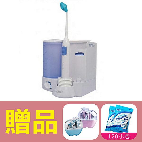 【善鼻】脈動式洗鼻器SH901「個人用+專用洗鼻鹽20小包」,贈品:甜心蘋果9件修容組x1+專用洗鼻鹽x2