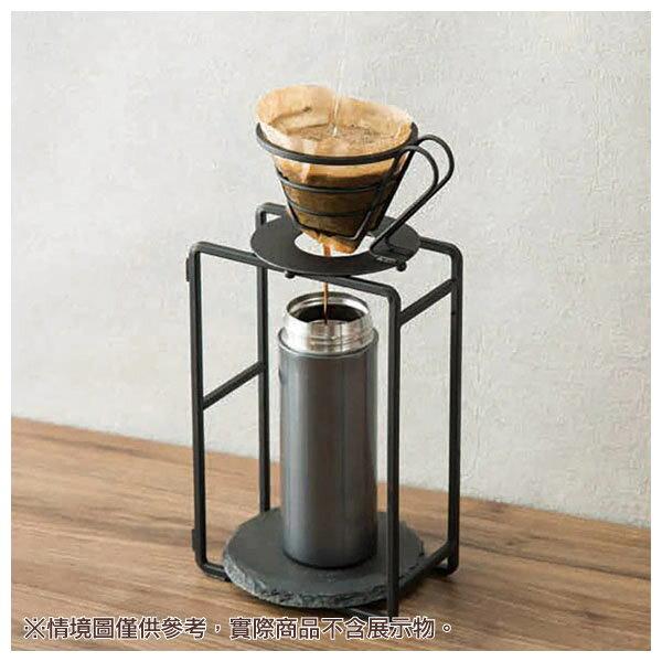 金屬咖啡濾杯架 NITORI宜得利家居 2