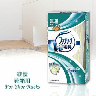 除臭芳香劑 【日本製】直立的 Febreze 鞋櫃 純潔香精 *1入 P&G Japan 寶僑