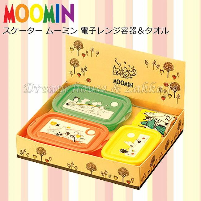 日本進口 Moomin 嚕嚕米 便當盒 / 保鮮盒 《 4件禮盒組 》★ 夢想家精品家飾 ★ - 限時優惠好康折扣