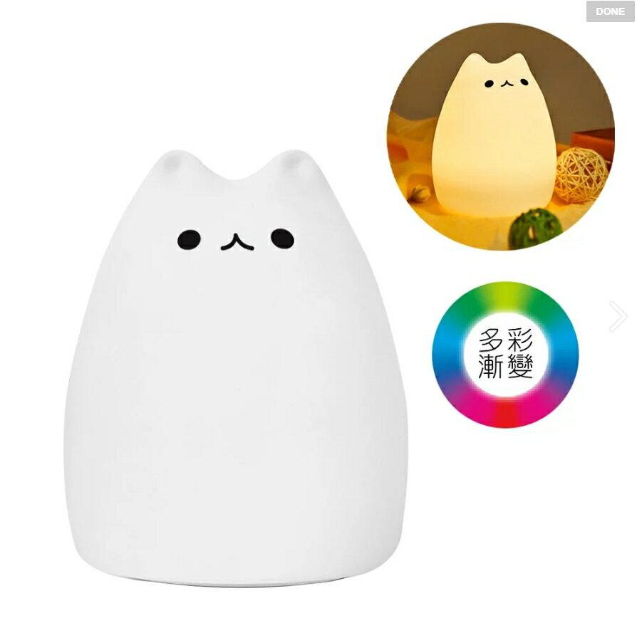 【KINYO】多彩福貓氣氛燈 (LED-6535)【迪特軍】