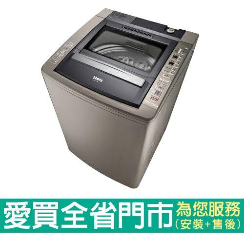 聲寶15KG定頻洗衣機ES-E15B(K1) 含配送到府+標準安裝【愛買】